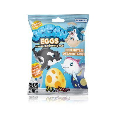 Игрушка растущей в яйце Ocean Eggs