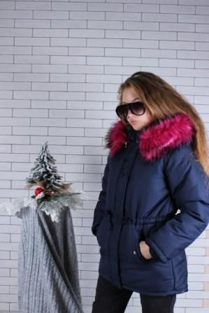 Куртка Парка зимняя Синий темный