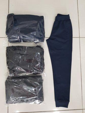Спортивные брюки DNZ т.синие