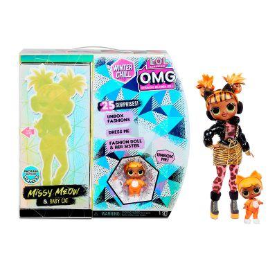 Игровой набор с куклой LOL SURPRISE серии OMG Winter Chill ЛЕДИ КИТТИ