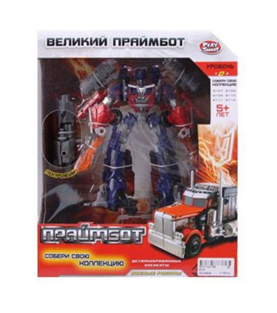 Трансформер робот Праймбот