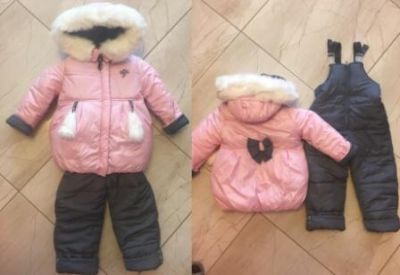 Комбез зимний Светло-розовый