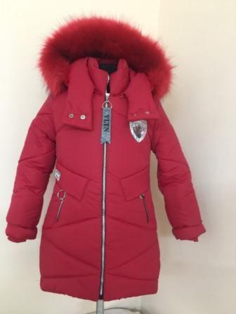 Пальто Fashion Красный