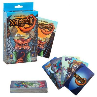 Карточная игра Хитрополис