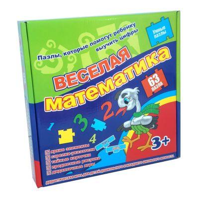 Пазлы 00312  Стратег Веселая математика