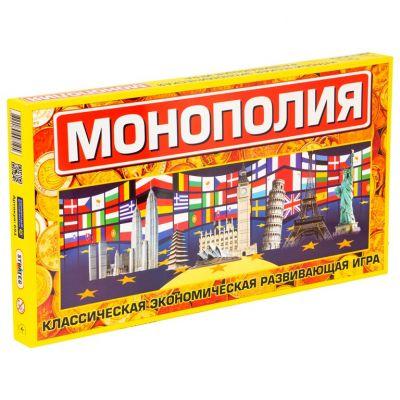 Игра  Стратег Монополия большая