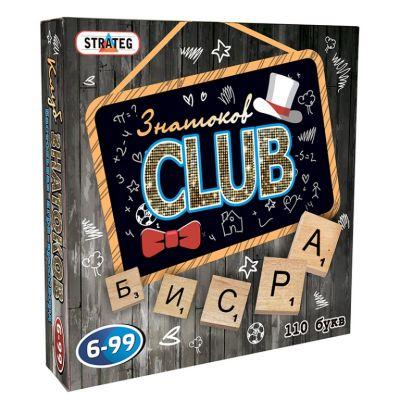 Игра Знатоков CLUB