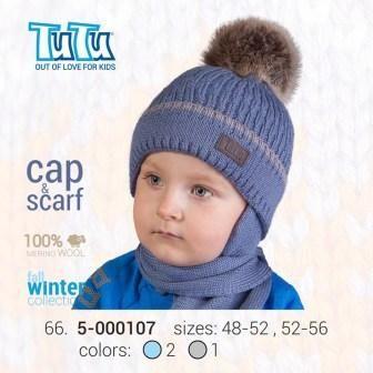 Комплект шапка и баф TuTu Полоса Индиго