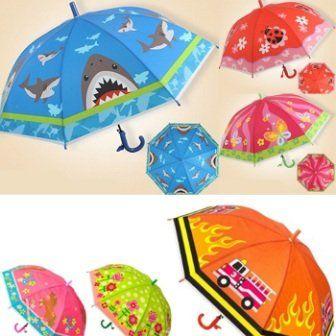 Зонтик цветной