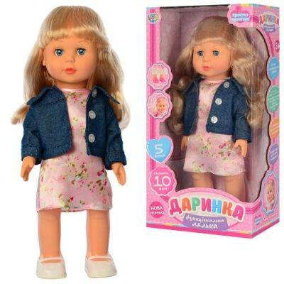 Кукла Даринка 41см