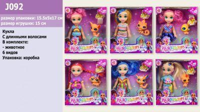 Кукла H 6 видов, с аксессуарами, в кор 17*5*15,5см