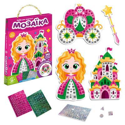 Набор для творчества мозаика Принцесса