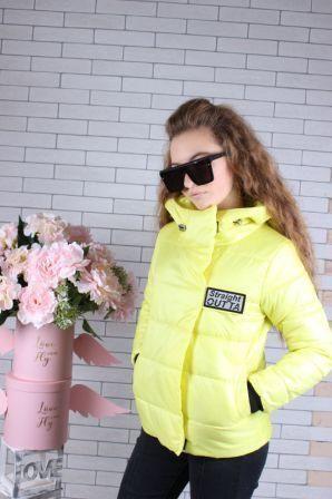 Куртка демисезонная Straight OUT TA Желтый