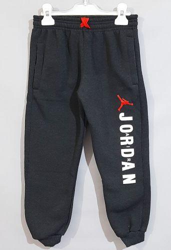 Спортивные брюки Серый темный