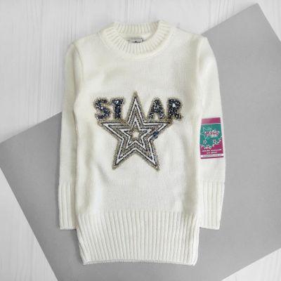 Свитер звезда STAR люрекс Молочный