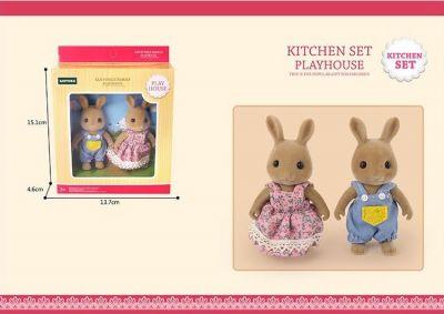 Животные флоксовые Кролики