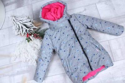 Куртка Снежинка Синий темный