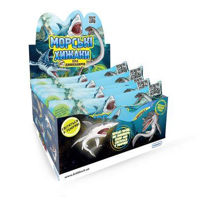 Стретч игрушка морской хищник