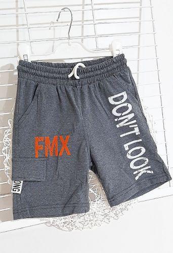 Шорты FMX.Don't look Серый