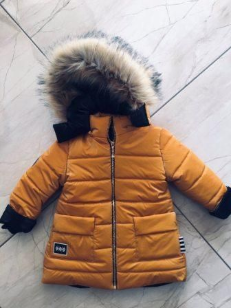Куртка Блеск Желтый