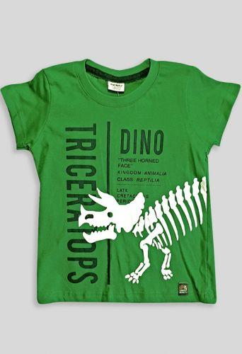 Футболка Динозавр Зеленый