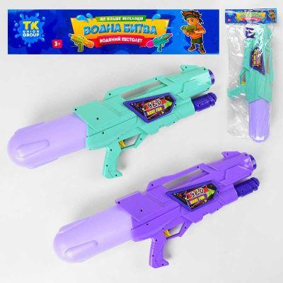 Водный пистолет TK Group