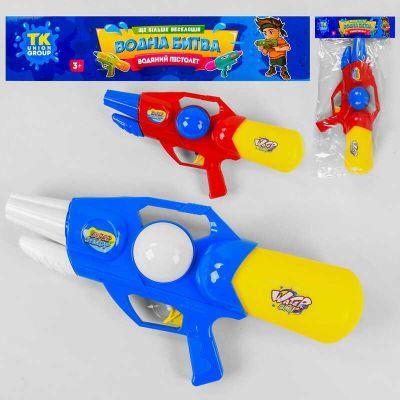 Водный пистолет Group