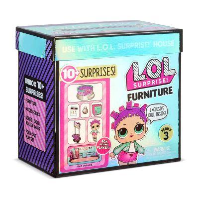 Игровой набор с куклой LOL SURPRISE серии Furniture S2 роллердром ЛЕДИ