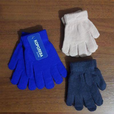 Перчатки однотонные Микс