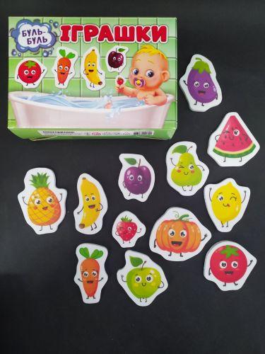 Игры для купания Фрукты и овощи