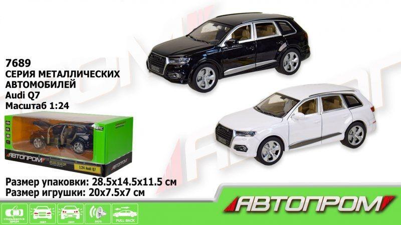 Машина метал АВТОПРОМ Audi Q7