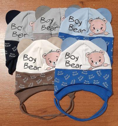 Шапка Bear boy Микс