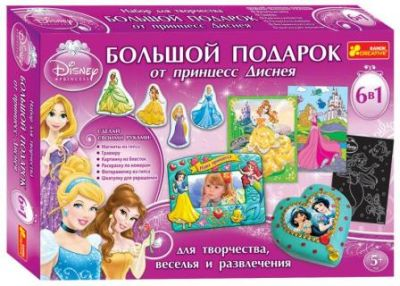 Набор для творчества  Принцессы Диснея