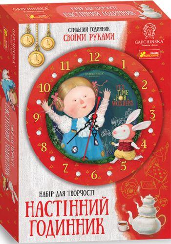 Часы настенные Алиса в стране чудес