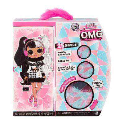 Игровой набор с куклами LOL SURPRISE глэм ЛЕДИ