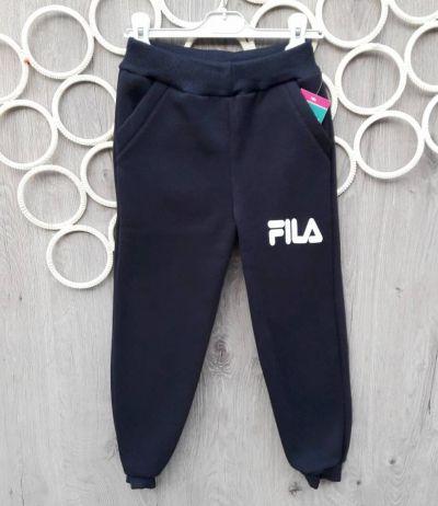 Спортивные брюки, начес Синий