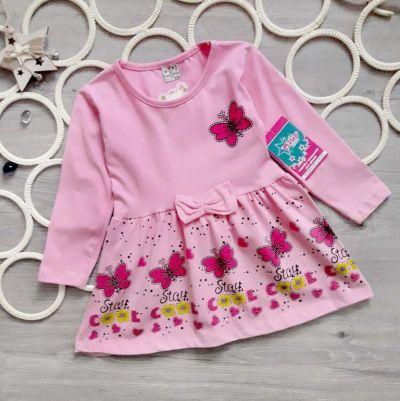 Платье Бабочки, бантик Розовый
