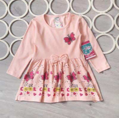 Платье Бабочки, бантик Пудра