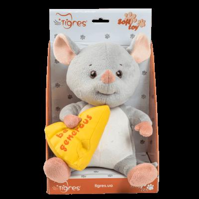 Мишка be generous 22 см