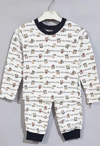 Пижама Зверюшки Молочный