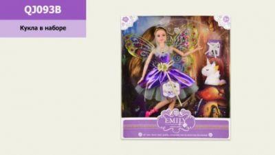 Кукла Emily фея