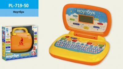 Ноутбук детский