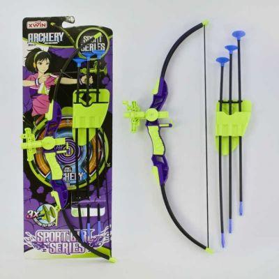 Лук со стрелами с оптическим прицелом