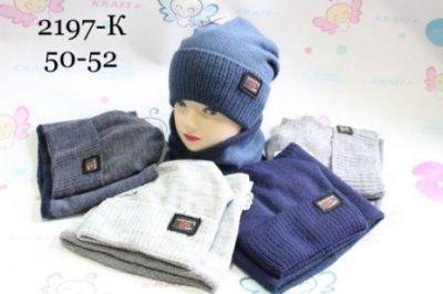 Комплект вязаный шапка и баф Kraft+.93 Микс