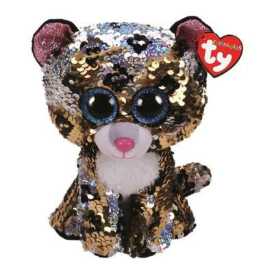 TY игрушка мягконабивная Леопард STERLING 25см