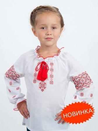 Блуза вышиванка длинный рукав Белый
