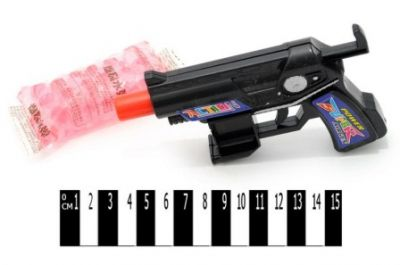 Пистолет с водяными пулями