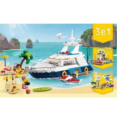 JVToy Пляжный отдых