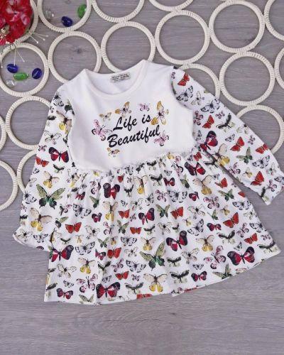 Платье Жизнь прекрасна Молочный
