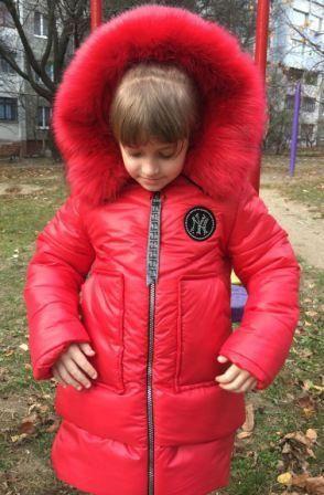 Пальто Бум Красный